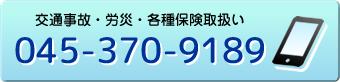 0453709189